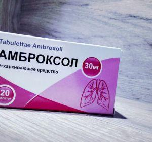 Лекарство от гриппа и простуды – недорогое и эффективное, цена