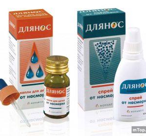 Сосудосуживающие препараты: список капель и таблеток