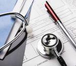 Вирусный энцефалит: причины, признаки, симптомы и лечение