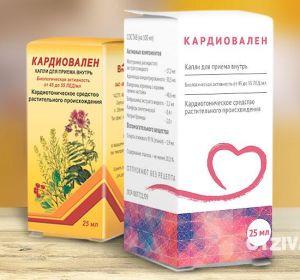 Кардиовален – инструкция по применению препарата