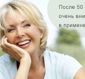 Кальций при менопаузе — медицинские и народные средства для профилактики остеопороза в климакс