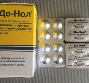 Де-нол: инструкция по применению и состав, противопоказания и побочные эффекты