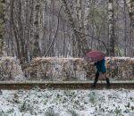 Ученые выяснили, как погода влияет на здоровье россиян