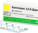 Каптопрес – инструкция по применению препарата