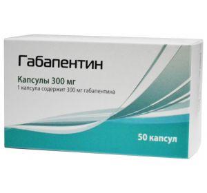 Габапентин – инструкция и аналоги препарата