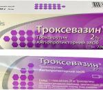 Аналог Троксевазина — побочные эффекты и формы выпуска