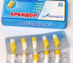 Можно ли принимать Арбидол при беременности?