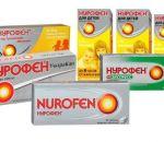 Детский Нурофен — форма выпуска, дозировка и противопоказания