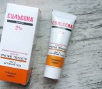 Противогрибковый шампунь для волос и тела — обзор лучших лечебных средств и способ их использования
