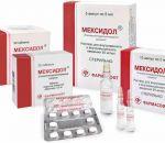 Мексидол при гипертонии — повышенном давлении