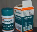 Уротропин – инструкция по применению и побочные эффекты, противопоказания, механизм действия и аналоги