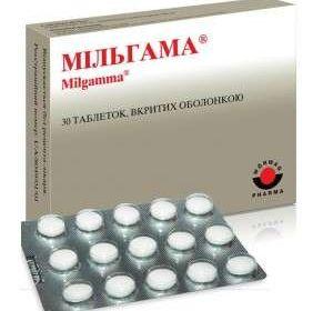 Таблетки от псориаза — виды медикаментов, схемы лечения и цены