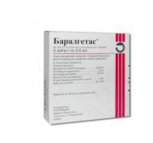 Баралгетас – инструкция по применению препарата