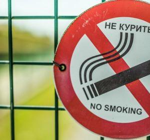Минздрав хочет сделать сигареты нелегальными