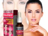 Секрет молодой и красивой кожи — антивозрастная косметика «Гиалуроника»