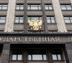 У половины депутатов Госдумы нашли лишний вес