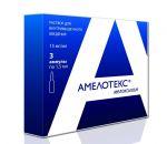 Амелотекс – инструкция по применению, показания, форма выпуска, побочные эффекты, аналоги и цена