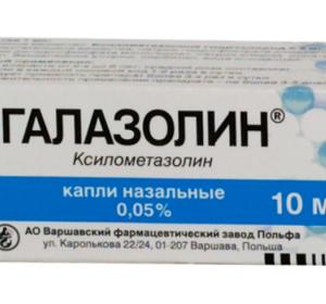 Галазолин – инструкция по применению, механизм действия, побочные эффекты и аналоги