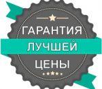 Сульгин — инструкция по применению, дозировка для детей и взрослых