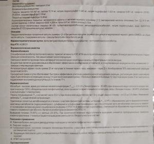 Омез — для чего назначают препарат и инструкция пр применению, аналоги и цены