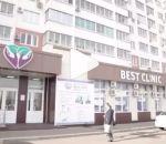 Росздравнадзор проверил клинику, где делали женское обрезание