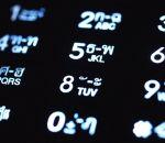 Свет от экранов смартфонов повышает риск рака груди и простаты