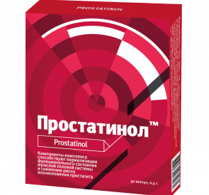 Простадоз от простатита — противопоказания, дозировка, механизм действия и аналоги