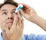 Как лечить флюс — симптомы, первая помощь в домашних условиях противовоспалительными препаратами