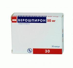 Верошпирон – инструкция по применению, состав, показания, побочные эффекты, аналоги и цена
