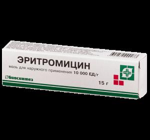 Эритромицин – инструкция по применению, действующее вещество, дозировка для детей и взрослых