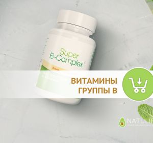 10 главных витаминов для кормящих мам — обзор лучших препаратов с инструкцией и ценой