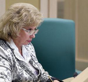 Москалькова выступила против запрета иностранных лекарств