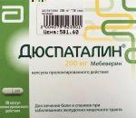 Дюспаталин – инструкция по применению и противопоказания, механизм действия, побочные эффекты и аналоги