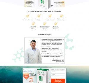 Глюкофаж – инструкция по применению и противопоказания, механизм действия, побочные эффекты и аналоги