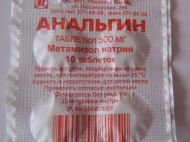 Кетанов – инструкция по применению в таблетках и ампулах, действующее вещество, состав и противопоказания