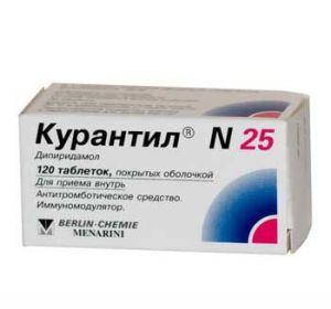 Эффективный антикоагулянт и иммуномодулятор Курантил (описание)