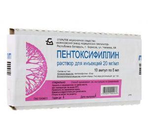 Пентоксифиллин – инструкция по применению в таблетках и ампулах, состав, показания, аналоги и цена