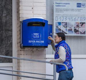 В Калининградской области хотят совместить профессии почтальона и фельдшера