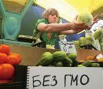 Что такое ГМО?