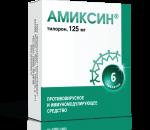 Амиксин – инструкция по применению, форма выпуска и дозировка