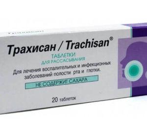 Трахисан — когда назначают и как принимать ребенку или взрослому, дозировка, противопоказания и отзывы