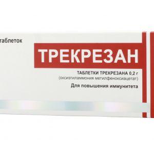 Трекрезан в таблетках — показания, дозировки, действующее вещество, противопоказания, аналоги и цена