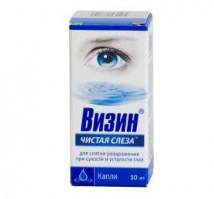 Визин: эффективные глазные капли от покраснений