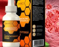 Природный источник здоровья – экстракты и растворы на основе прополиса