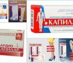 Капилар – инструкция по применению, форма выпуска, дозировка и противопоказания
