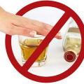 Проверенное средство от пьянства Алкотоксик, которое вернет Вас к счастливой жизни