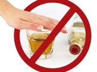Проверенное средство от пьянства, которое вернет Вас к счастливой жизни