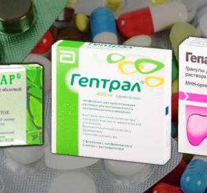 Гепа-Мерц: применение и аналоги препарата