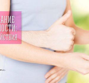 8 витаминов для зачатия ребенка: как принимать при планировании беременности