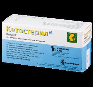 Кетостерил – инструкция и суточная дозировка, механизм действия и противопоказания